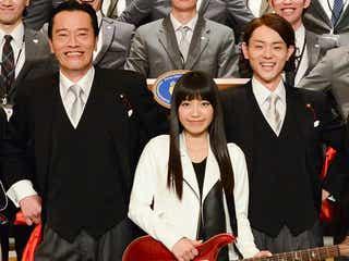 miwa、遠藤憲一、菅田将暉が踊る!『民王』でスペシャルコラボ