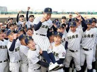 甲子園「4季連続」は県勢22年ぶり センバツ出場の兵庫・明石商 地道に鍛錬、基礎磨く