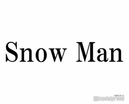 "Snow Manのグッズ""うちわの裏""に反響続々 新しい試みでファン歓喜"