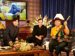 稲垣吾郎、クエンティン・タランティーノ監督にインタビュー 香取慎吾も駆けつける