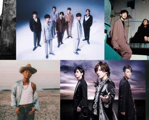 Kis-My-Ft2・Creepy Nutsら、最新曲フルサイズテレビ初披露決定<CDTVライブ!ライブ!>