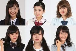 「女子高生ミスコン2017-2018」九州・沖縄予選の候補者一部