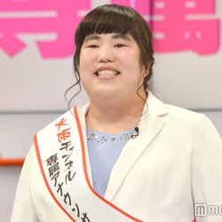 モデルプレス - ゆりやん専属女子アナ就任「しりのアナです!」現役アナが早くもライバル視?