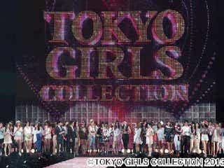 「東京ガールズコレクションTV」でラブリの意外な素顔が発覚!? TGC生放送でも何かが明らかに?