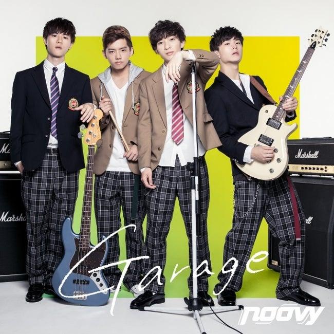 1stシングル「Garage」初回生産限定盤(CD+DVD) ¥1,700(税込)/画像提供:所属事務所