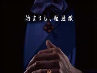 """""""キングスマン""""誕生の秘密が今、明かされる── シリーズ新作が2020年2月公開、予告編お披露目"""