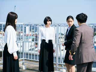 大原櫻子初主演ドラマ「びしょ濡れ探偵 水野羽衣」第3話あらすじ