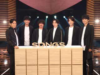 V6、5年ぶり「SONGS」登場 メンバーの本音炸裂