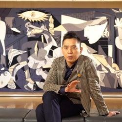 ピカソで人生が変わった太田光、54歳の今一体何を思うのか『新美の巨人たち』