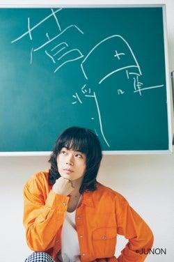 菅田将暉、かなわない&嫉妬した人を告白