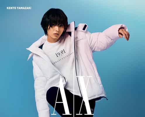 山崎賢人、日本人初「A X アルマーニ エクスチェンジ」モデルに5シーズン連続起用
