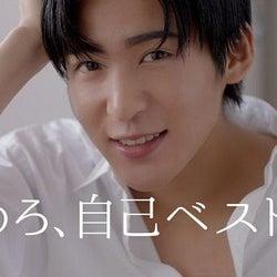 Snow Man目黒蓮、爽やかな笑顔で「自己ベスト肌」を披露 新CMオンエア開始【コメントあり】