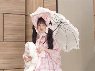 弘中綾香アナ、人生初ロリータメイク&ファッション披露「目覚めちゃったかもしれない」