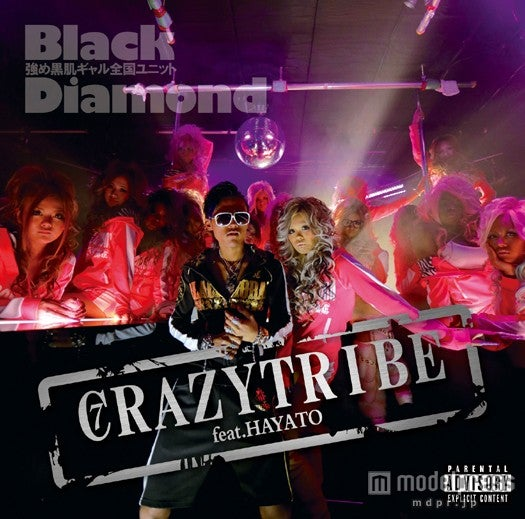 black diamond「CRAZY TRIBE feat.HAYATO/PERSONA」(2014年4月4日発売)
