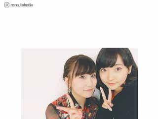 武田玲奈&AKB48小嶋真子の2ショットにファン驚き&歓喜「最高のコンビ誕生」