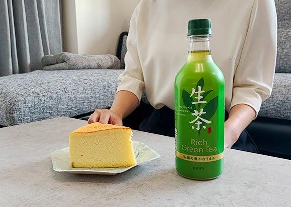 新「生茶」はチーズケーキと好相性