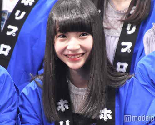 AKB48選挙速報2年連続1位で号泣 NGT48荻野由佳「夢かな」ファンに感謝<第10回AKB48世界選抜総選挙>