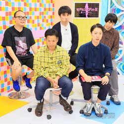 (前列左から)川島章良、小林良行、金田哲(後列左から)たかし、寺内ゆうき、東口優希、金山睦、大塚びる、金子智美 (C)モデルプレス