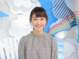 日テレ新人・杉原凜アナ「ZIP!」加入でレギュラー出演決定