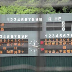 阪神のウエスタン広島戦 先発は4年目の小野