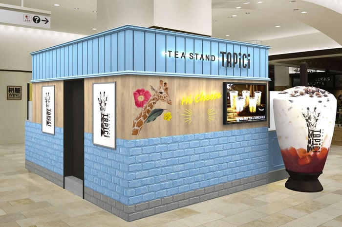 「TAPiCi(タピチ)」大分県第1号店/画像提供:ドロキア・オラシイタ