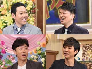 東野幸治・宮迫博之・後藤輝基・渡部建「24時間テレビ40」スペシャルサポーターに就任