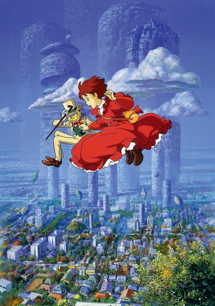 「耳をすませば」(C)1995 柊あおい/集英社・Studio Ghibli・NH