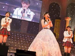 上西恵、NMB48卒業コンサートで涙「本当に幸せな時間でした」 妹・上西怜とデュエット&サプライズも<セットリスト>