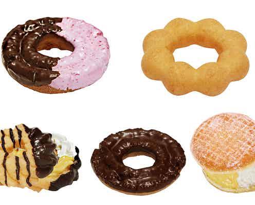 ミスド、人気ドーナツがコラボ ファンの「食べたい」を実現