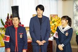 岡村隆史、向井理、土屋太鳳 (C)日本テレビ