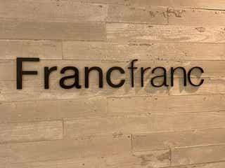 まだまだ寒いから…《Francfranc》の「冬アイテム」がかわいくておしゃれ♡