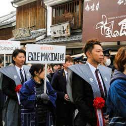 「第68回善光寺節分会」の様子(画像提供:LDH JAPAN)
