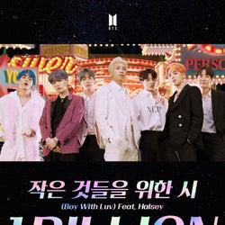 BTS「Boy With Luv(feat.Halsey)」MV、再生回数10億回突破の快挙