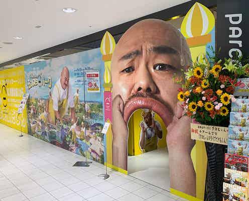 """「クロちゃんのモンスターパーク」福岡に上陸、悲鳴必至の""""密室VR""""も"""