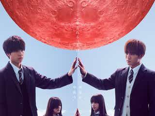 ジャニーズWEST重岡大毅&神山智洋、屋上で激しくぶつかり合う<宇宙を駆けるよだか>