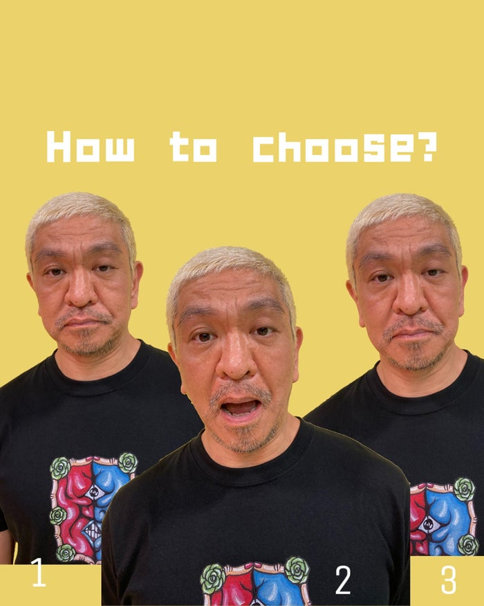 松本人志(画像提供:TBS)
