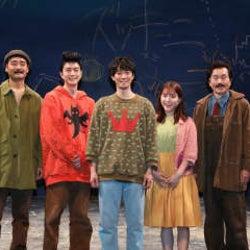 辰巳雄大(ふぉ~ゆ~)主演舞台 「ぼくの名前はズッキーニ」2月28日開幕!