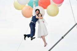 結婚情報誌『ゼクシィ』新CM(提供画像)