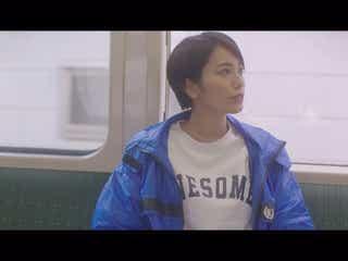 miwa、ショートヘア振り乱し歌う バッサリカット後初MV