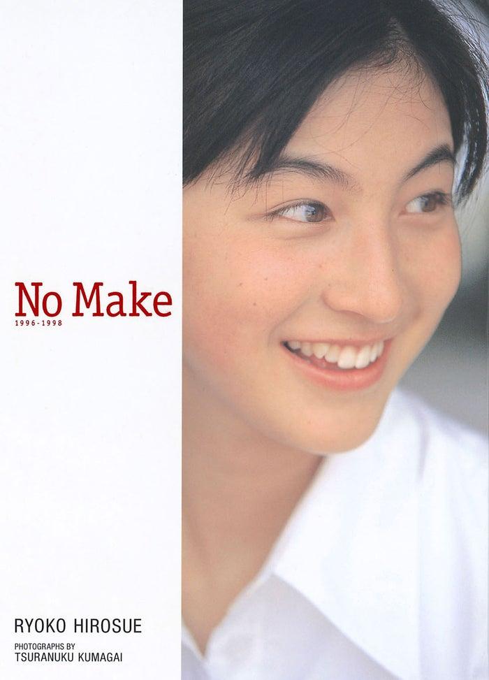 広末涼子「NO MAKE」(C)熊谷貫/集英社