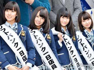 "NMB48渡辺美優紀、お風呂で""ちゃぷちゃぷ""セクシー宣言 ソフトバンク「iPad Air」発表"