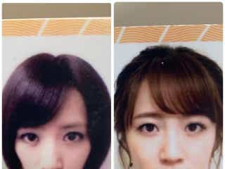 高橋みなみ「痩せすぎてて怖い」AKB48時代との比較写真公開に反響
