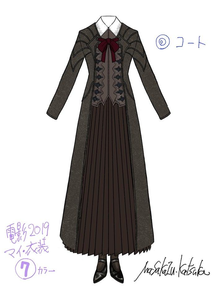 マイの衣装デザイン/「電影少女」(C)桂正和/集英社