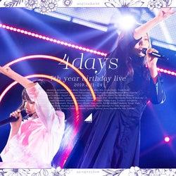 西野七瀬の卒コン収録 乃木坂46「7th YEAR BIRTHDAY LIVE」ジャケット写真公開