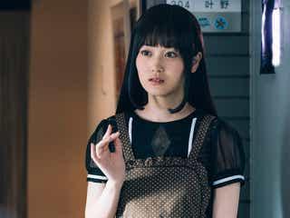 「電影少女-VIDEO GIRL MAI 2019-」マイ(山下美月)、姿消す…<第6話あらすじ>