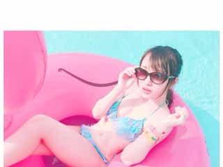 AKB48向井地美音ら、ビキニでプール満喫 眩しいプライベートショットに「遭遇したい」の声殺到