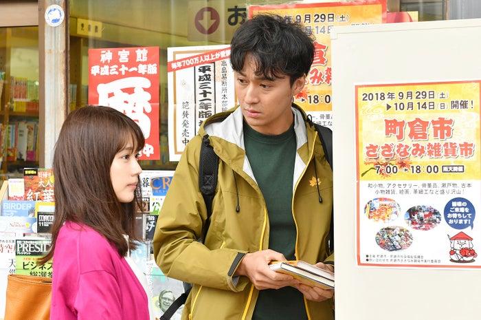 (左から)有村架純、渡辺大 (C)TBS