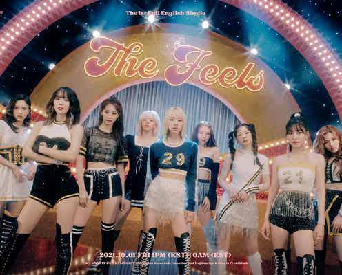 TWICE、初のフル英語シングル「The Feels」コンセプトフォト公開で「可愛すぎる」と期待の声続々