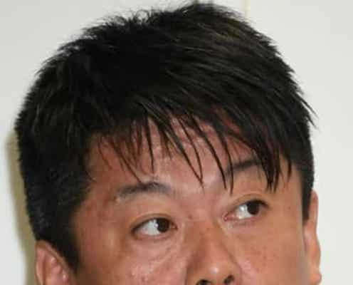 堀江貴文氏が自民党総裁選候補の潜水艦知識にダメ出し「古いなあ」