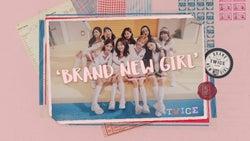 TWICE「BRAND NEW GIRL」MV(提供写真)